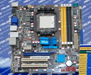 Biostar TA785GE 128M AMD Chipset Driver Download (2019)