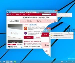how to not send updates through windows