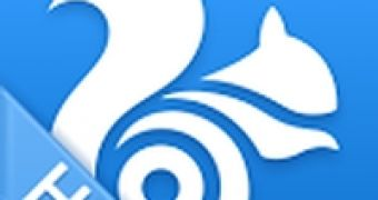 Download UC Browser 2 2 1 for Android Tablets