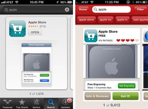 Apple Rolls Out iOS 6 App Store UI Update for Testers