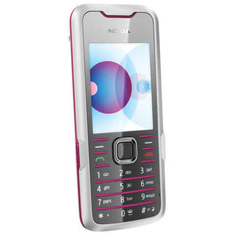 setting browser manual nokia 7210 product user guide instruction u2022 rh testdpc co Nokia 7210 Supernova PC Suite Nokia E71