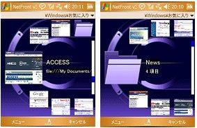 Netfront browser v3. 4 download.
