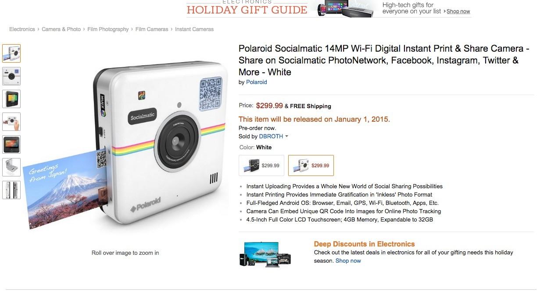 2014\'s Coolest Christmas Gift Misses December 25 Deadline