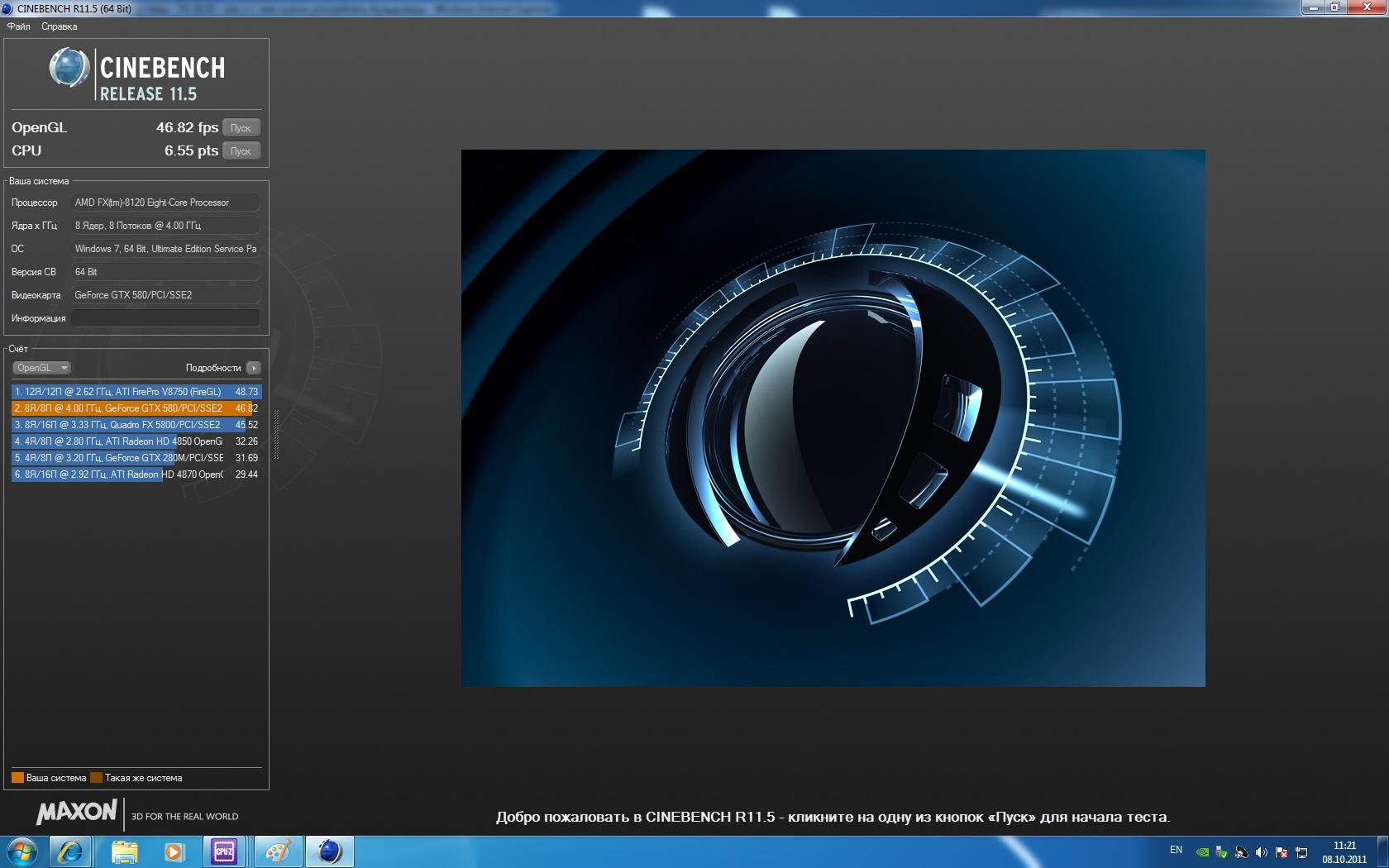 Amd Fx 8120 Driver Update Cpu Upgrade Amd Fx 4100 Cpu