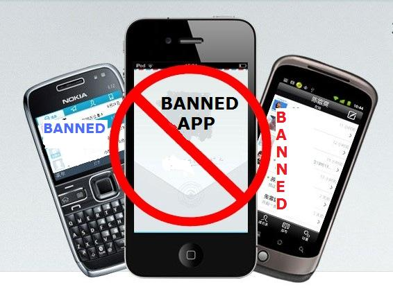 Apple Banned Your App? Send It to BannedAppMarket com