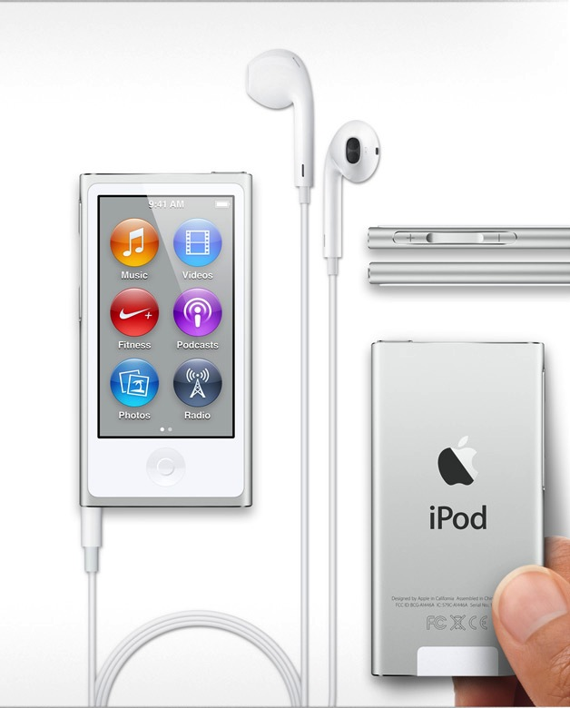 apple releases the blueprints for ipod touch 5 ipod nano 7g. Black Bedroom Furniture Sets. Home Design Ideas