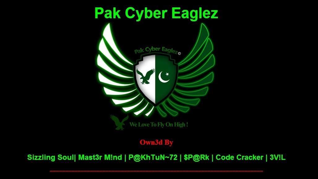 Azad Jammu and Kashmir Government Portal Hacked