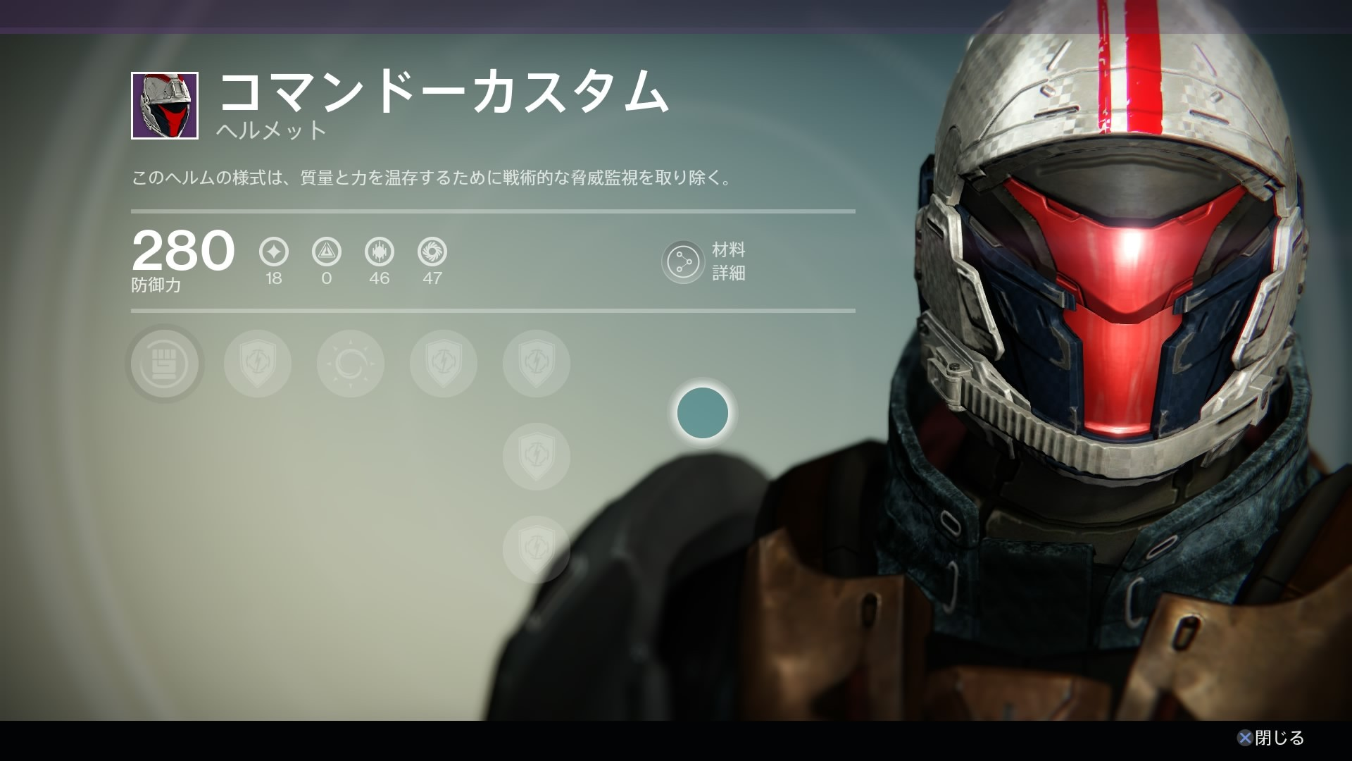 Destiny S House Of Wolves Confirmed As Coming During Second
