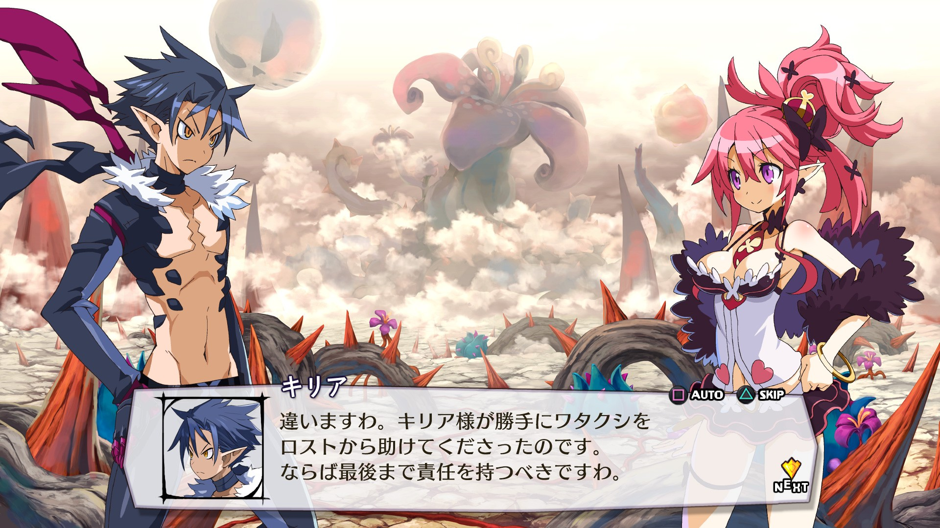 Disgaea 5: Alliance of Vengeance Gets First Ever English Trailer