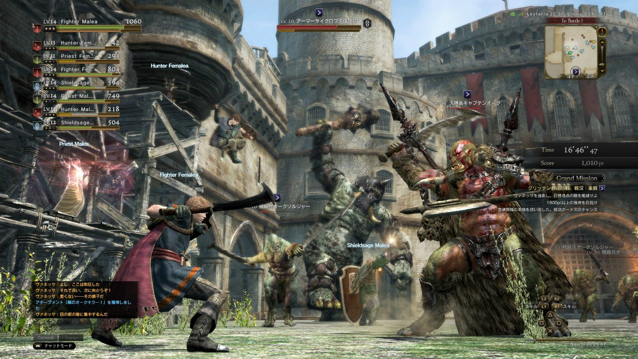 Dragon's Dogma Online Runs at 60fps on PS4, Has Cross