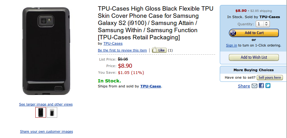 new product cc9ef 113ad Galaxy S II Cases Available at Amazon for US Models
