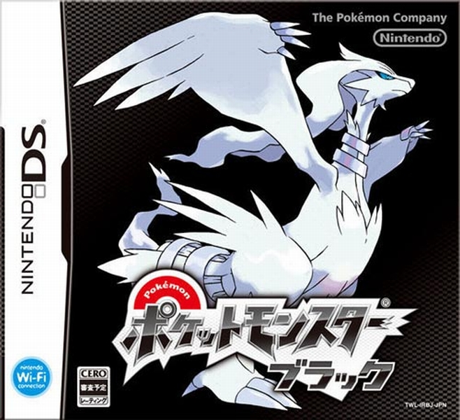 Pokemon black and white japan rom, hot women naked in the bathtub