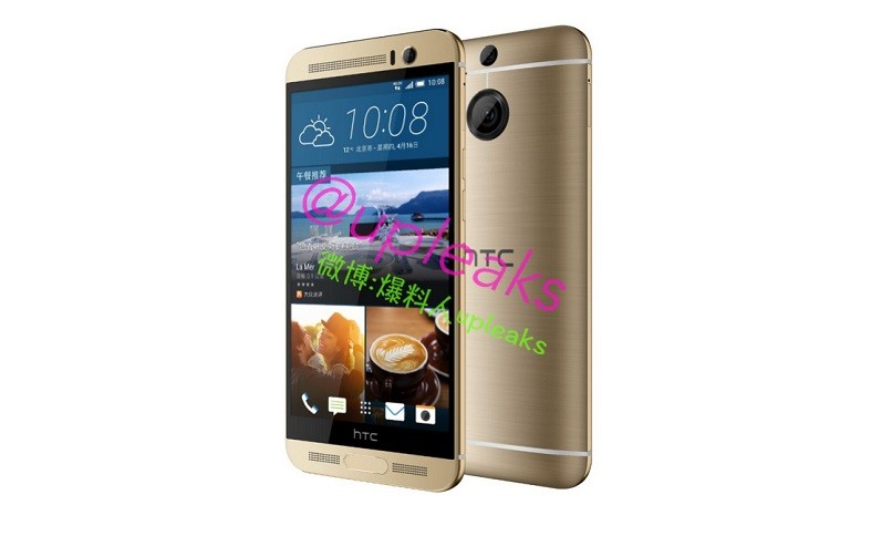 HTC One M9+ Leaks in Press Renders Showing Clear Details