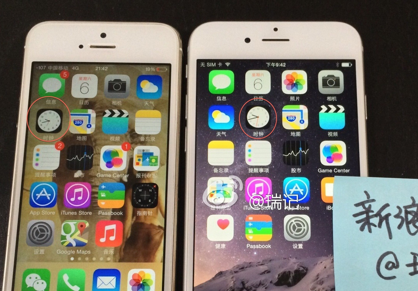 How to Spot a Supposedly Fake iPhone 6 Running iOS 8