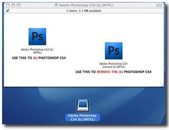 Photoshop Trojan - disk image