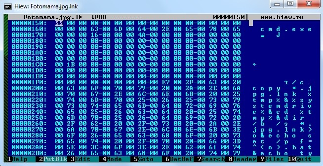 Malware Uses Invisible Command Line Argument in Shortcut File