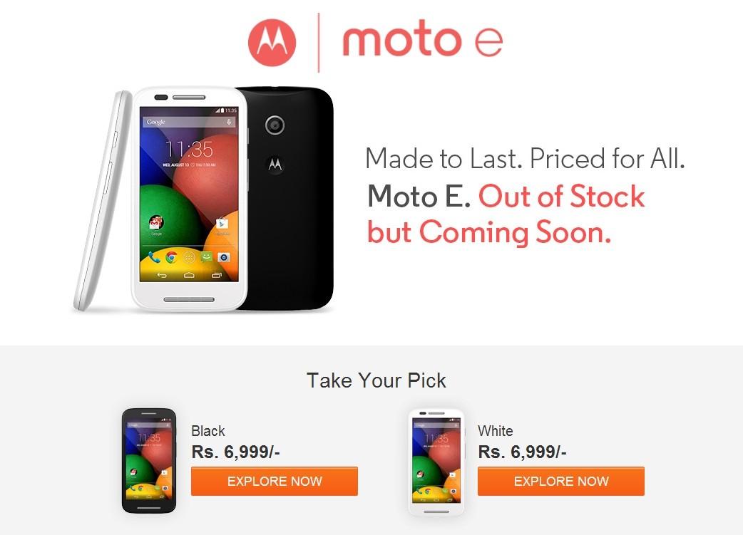 Moto E Back in Stock in India at Flipkart [Update]