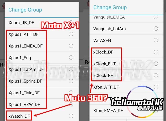 Motorola to Launch Moto X+1 with 1080p Screen, VoLTE Handset