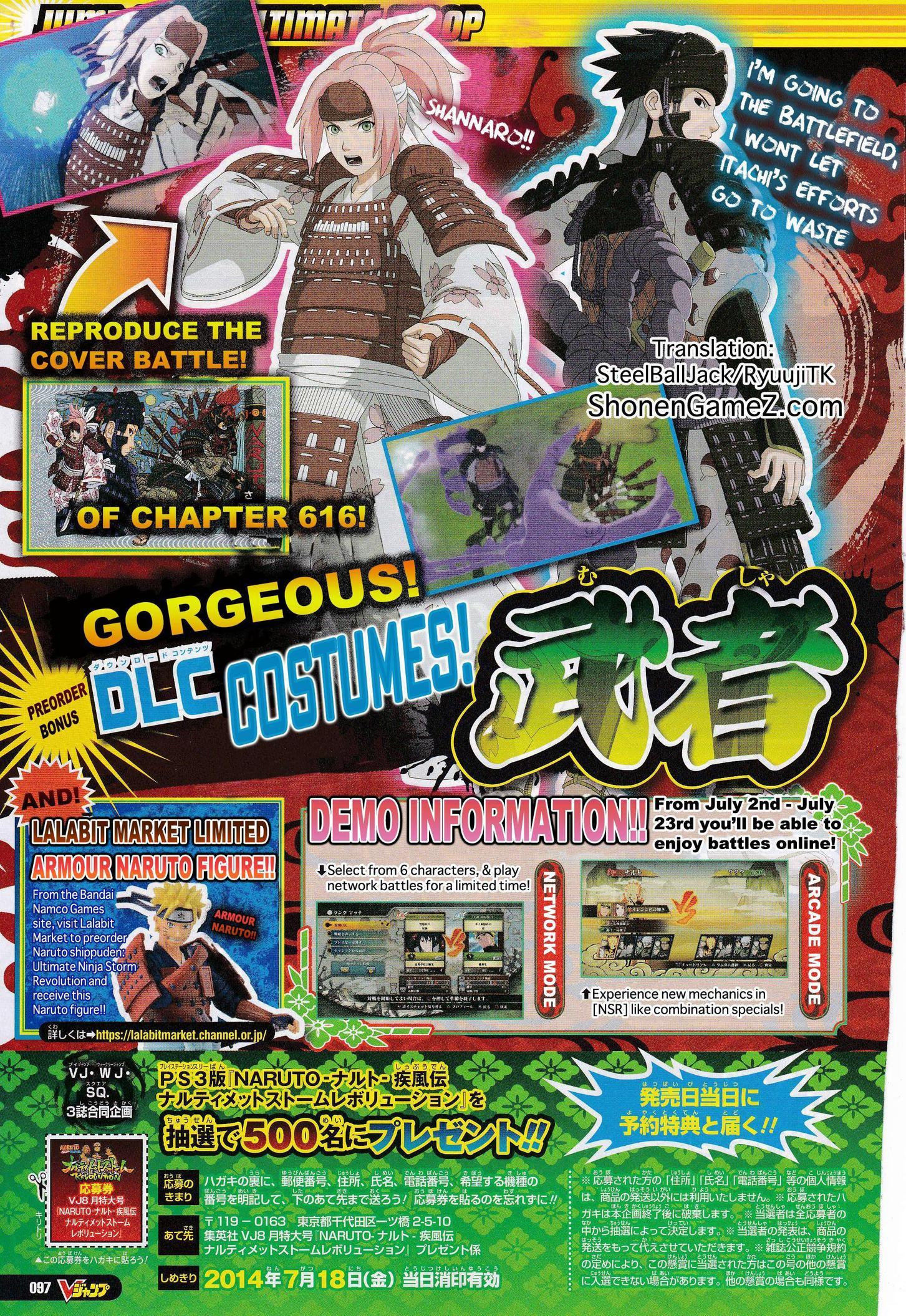 Naruto Shippuden: Ultimate Ninja Storm Revolution Demo ...