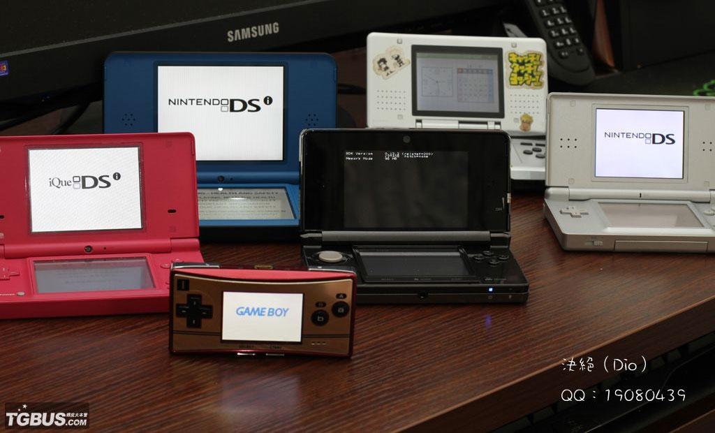 Nintendo 3DS Production Model Leaked Onto the Web