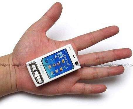 Nokia N95, the Mini Edition