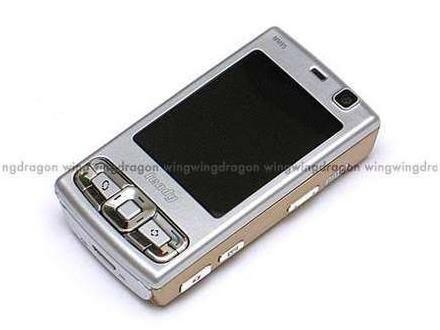 The Mini Edition N95 Nokia