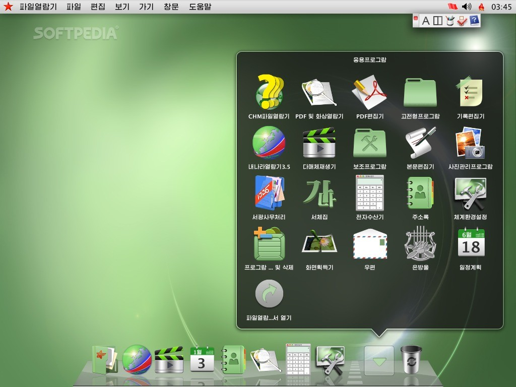 North Korea Linux 3 0 Blatantly Rips Off Mac Os X But It S Really Not Bad Gallery