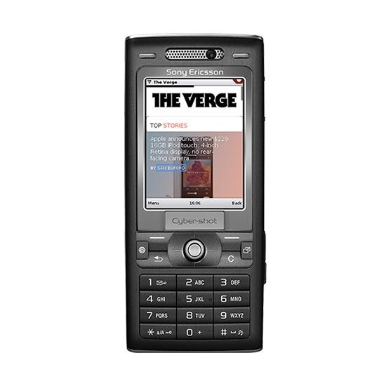 Opera Intros Opera Mini 4 5 for Basic Phones (Java and