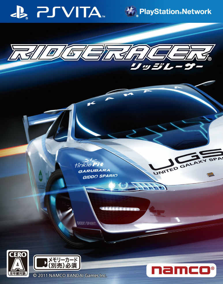 Ridge Racer for PS Vita Has Just 3 Courses and 5 Cars, Will Be Cheaper