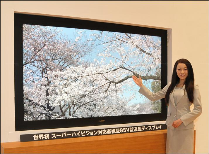 Sharp Makes World's First 7680 x 4320 Resolution LCD