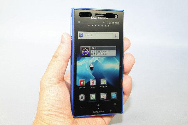 Sony Xperia acro HD Arrives in Japan at NTT DoCoMo