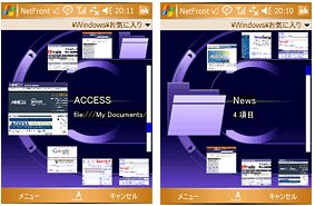 Netfront life browser apk download for android.