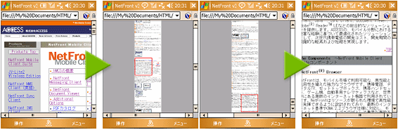 Access powered netfront browser v3. 5 samsung download.