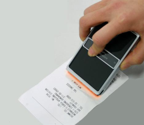The Supervision Receipt Scanner