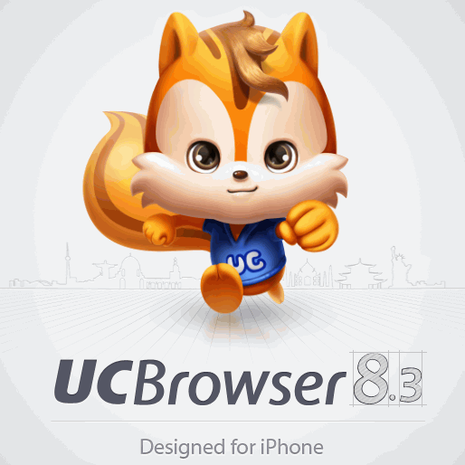 Uc browser 83 for ios now available for download uc browser 83 for ios stopboris Gallery