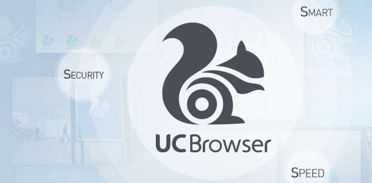 What is the UC Browser for Android?