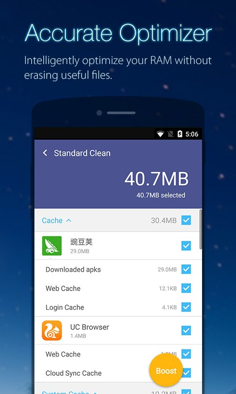 UC Browser Creators Successfully Launch UC Cleaner for Android