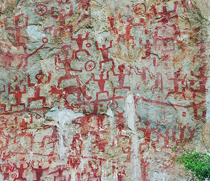 Image Of The Huashan Rock Art Site