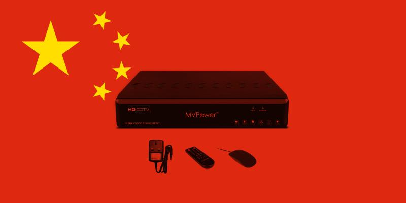 Backdoor in MVPower DVR Firmware Sends CCTV Stills to an