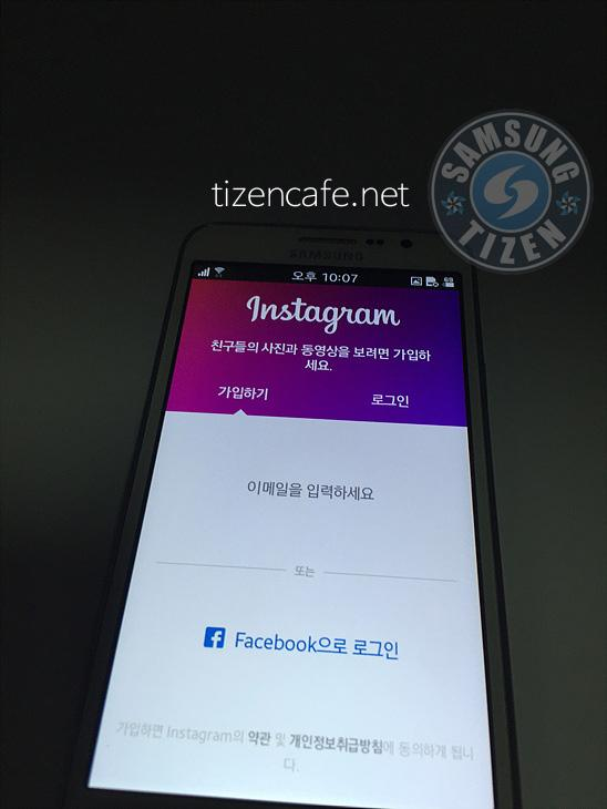 Samsung Z3 Running Instagram