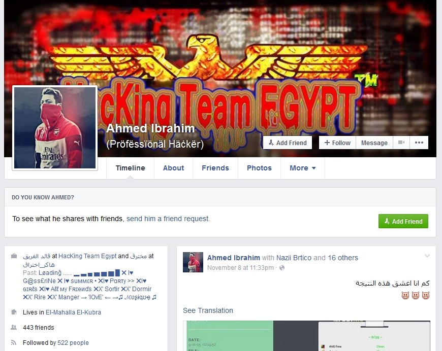 Egyptian Hacker Creates KillerRat Spying Tool Out of the Ashes of njRAT