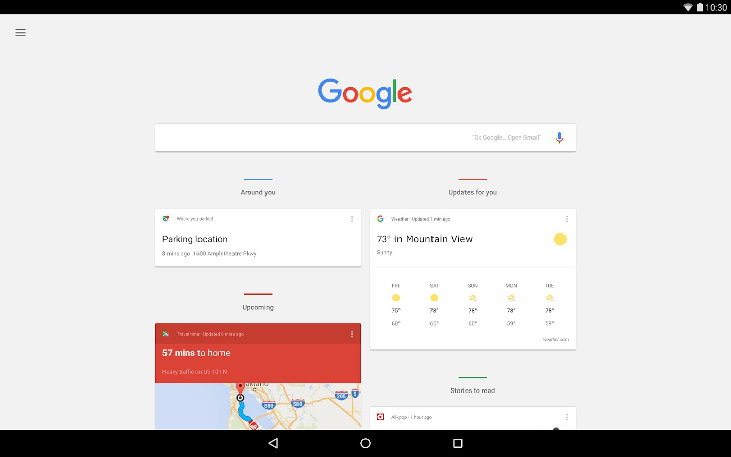 Google Redesigns the Way Its Android App Works, iOS Version