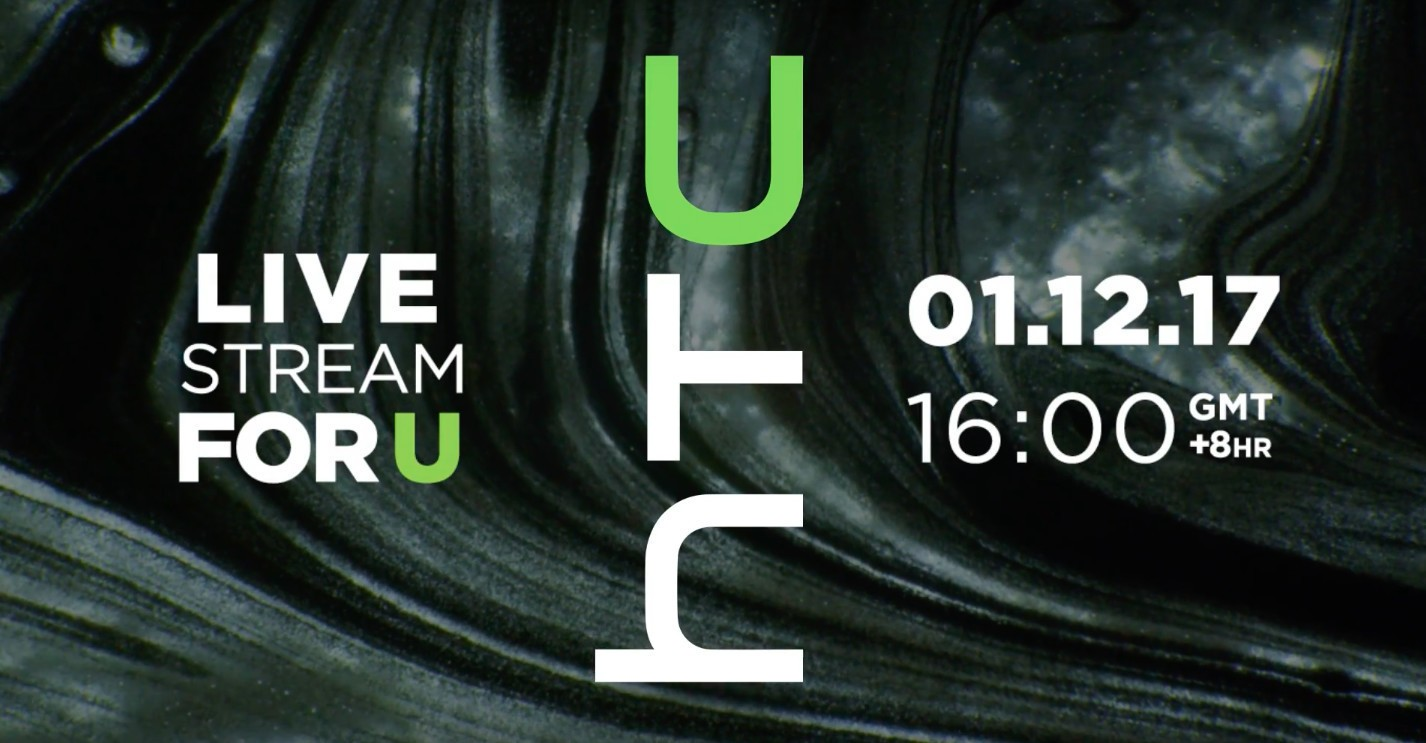 HTC U Launch Event Teased in New Video, to Be Live Streamed
