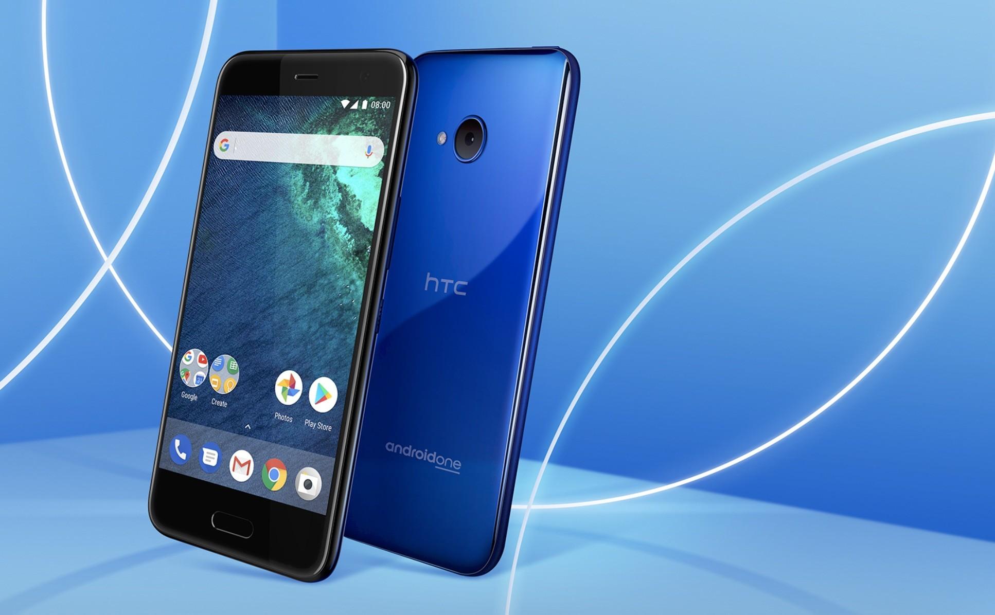 HTC U11 Life Smartphone Unveiled with Waterproof Design
