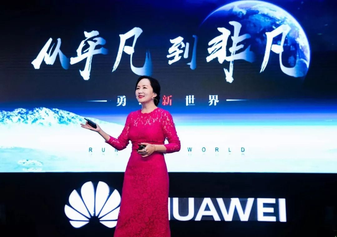 Image result for Meng Wanzhou, Huawei'