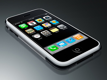 iPhone Owners Plagued by Stockholm Syndrome 6e6c3f5cd7624