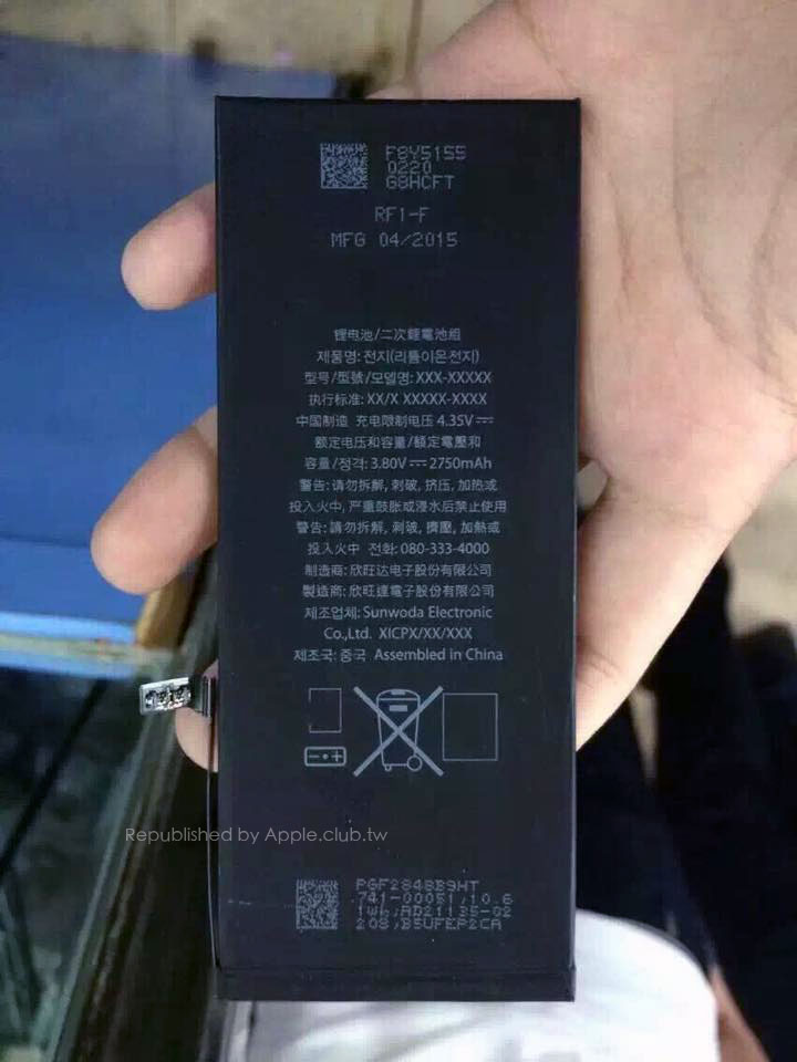 super popular d0ca6 b7f1e iPhone 6s Plus to Come with 2,750 mAh Battery