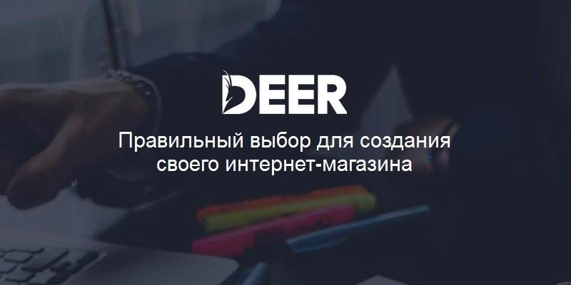 Is Deer.io a Cyber-Crime Haven?