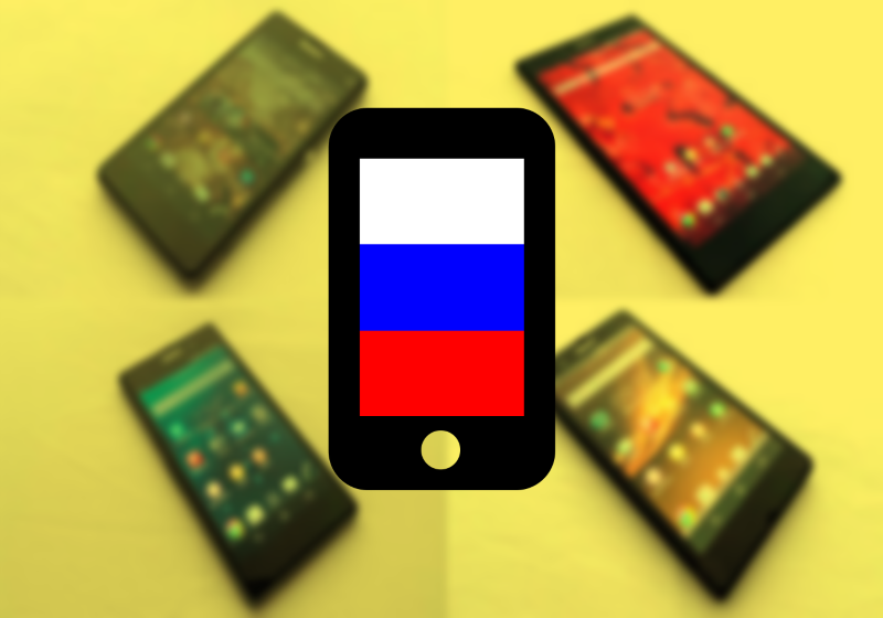 Mazar BOT Android Malware Can Erase Your Phone's Data, Except If You