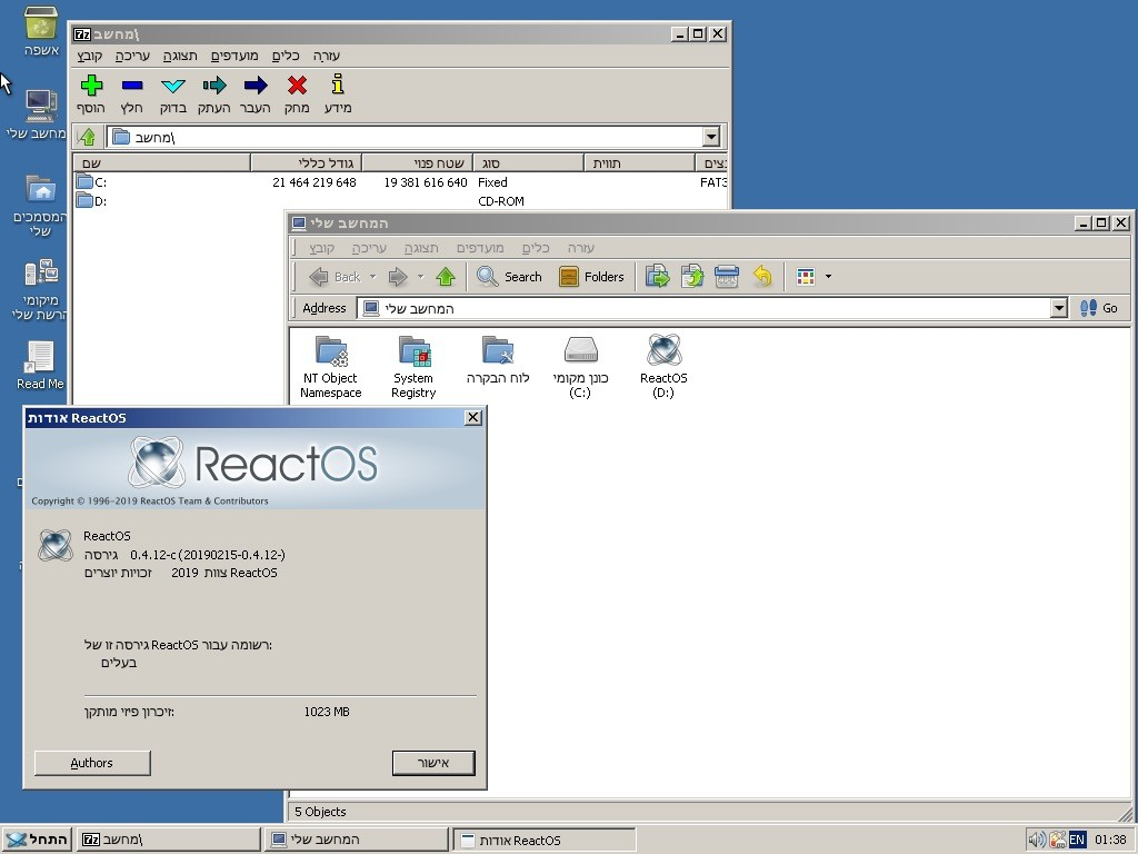 ReactOS 0 4 11 Released with Kernel Improvements, Support for More
